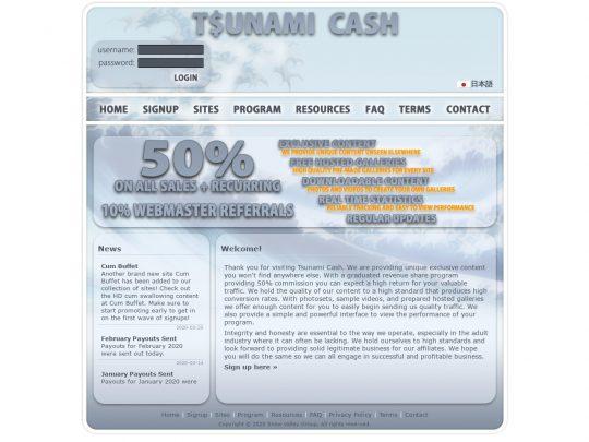 Tsunami Cash